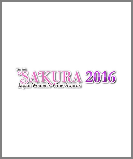 sakura-award