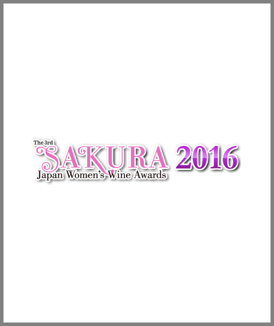 Sakura Japan women's Wine Awards 2016 - Golden Medal - Barolo 2011