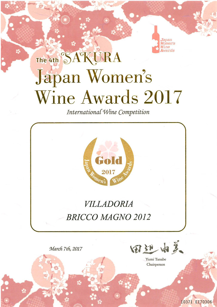 Sakura Japan women's Wine Awards 2017 - Gold Medal - Bricco Magno 2012