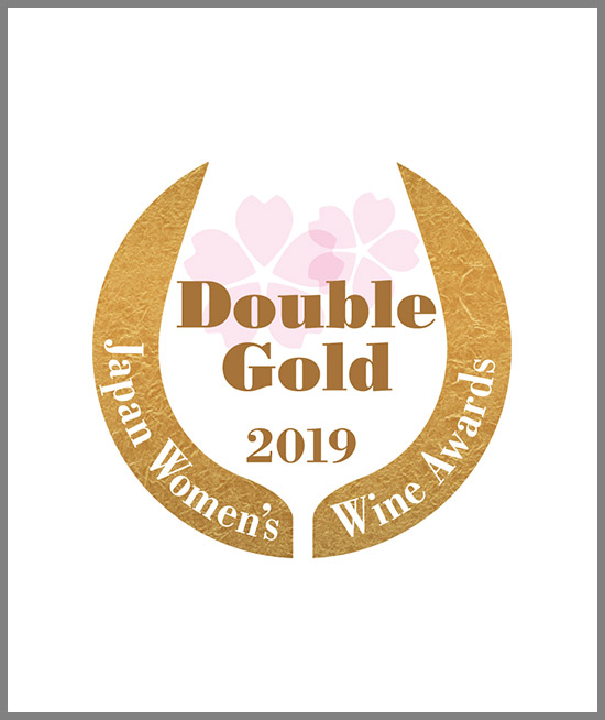 Japan Women's Wine Awards 2019 - Double Gold Medal - Barolo D.O.C.G. 2014