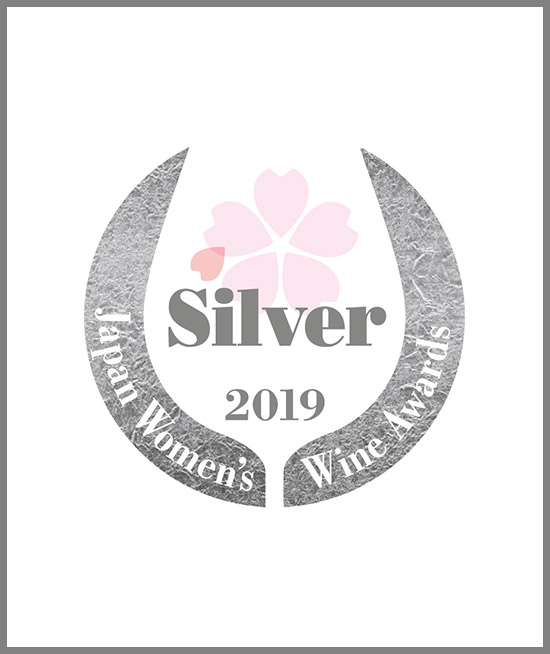 Japan Women's Wine Awards 2019 – Silver Medal – Langhe Rosso Bricco Magno D.O.C. 2013