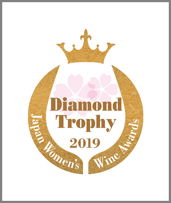 Japan Women's Wine Awards 2019 - Diamond Trophy - Barolo D.O.C.G. 2014